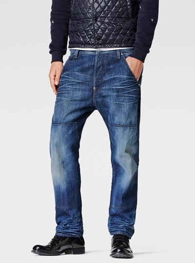 Faeroes Classic Straight Jeans